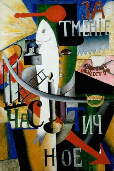 Malevich 'An Englishman in Moscow' (1914)