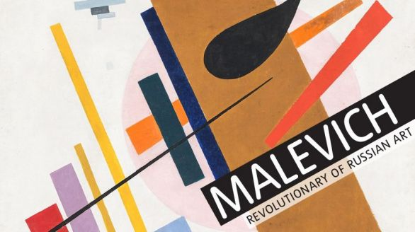 Malevich exhibition