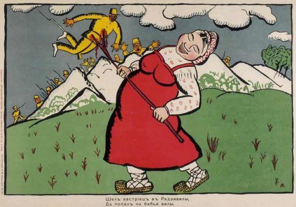 Kazimir Malevich 'Austrian went into Radziwill' WWI propaganda (1914)
