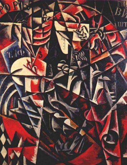 Liubov Popova 'Travelling Woman' (1915)
