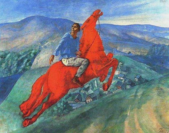 Petrov-Vodkin 'Fantasy' (1926)
