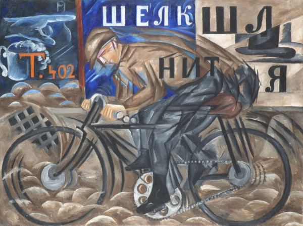 goncharova-cyclist (1913)
