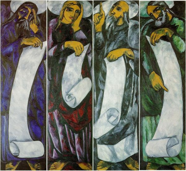Goncharova 'The Four Evangelists' (1911)